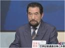 【高橋史朗】世界記憶遺産改革と外務省問題[桜H28/4/21]