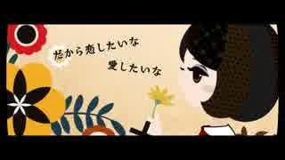 【すこっぷさん歌ってみたツアー】黒猫系