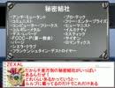 【遊戯王卓】人外達のパラノイアTurn5【ZEXAL】