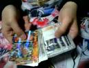 ポケモンカード全く知らないけど開封してみた。 thumbnail