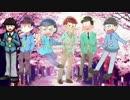 【おそ松さん人力・手描き】「桜.の.雨」【合作】