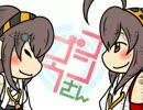 【手書き艦これ】コンゴウさん56【祝艦これ三周年!】