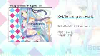 【M3-2016春】 Beat up the enemy 【クロ