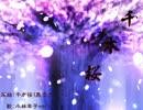 【東方MMD】幽々子と妖夢で【千本桜】
