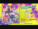 【5月11日発売】EXIT TUNES PRESENTS PALETTE【全曲XFD】