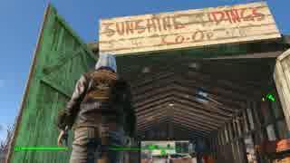 傍若無人な Fallout4 part039