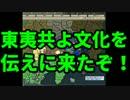 【HoI2】都道府県の主役は我々だ!part7【複数実況プレイ】