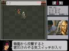 LIVE A LIVE 現代編 RTA 11分00秒