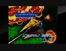 PS4アーケードアーカイブス版『グラディウスⅡ』をさっくり一周・その1