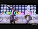 【MMD刀剣乱舞】LUVORATORRRRRY!【大倶利伽羅+7振】