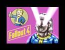NGC『Fallout 4』生放送 第14回 2/2