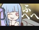 【Fallout4】茜葵が実況ドゥーーン!!フォールアウト4編 #3【茜実況】