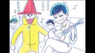 【手描きMAD】カラカラハートの子守唄 【