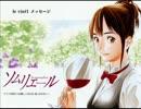 【音泉版】週刊!アニたま土曜日 2007/04/07