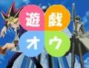 PANCHI☆遊戯王【あんハピ♪×遊戯王】「またまた修正」