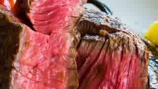 【これ食べたい】 皿に盛られたステーキ、美味しそうなピンク色