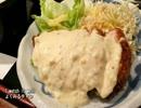 【これ食べたい】 チキン南蛮 タルタルソースたっぷり、なしのも…