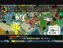 【Civ5BNW】17,000ヘクスの地球の歴史 第08回