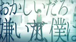 MV - メインキャラクター / *Luna feat.鏡