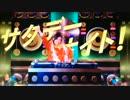 『泡沫サタデーナイト!』Full  モーニング娘。'16