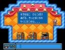 スーパーマリオコレクション、GAME OVERまでプレイ3
