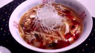 酸辣湯麺(サンラータンメン)♪ ~熊本産