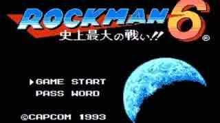 【アレンジ】ロックマン6 BOSS戦BGM