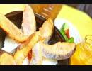 【みんな大好き】鮭盛り丼【塩焼き鮭】