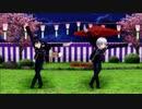 【MMD刀剣乱舞】山手線発車メロディで踊ってみた【骨喰・鯰尾】