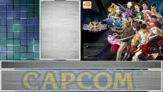 PROJECT X ZONE 2 作業用BGM(1/4) -CAPCOM-