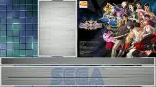 PROJECT X ZONE 2 作業用BGM(2/4) -SEGA-