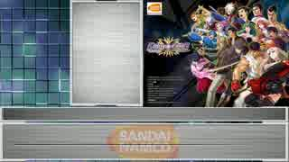 PROJECT X ZONE 2 作業用BGM(3/4) -BNEI,NINTENDO-