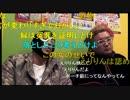 【暗黒放送】鮫島にえりりんを合わせ謝罪する放送③ 160422