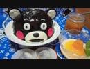 【熊本復興応援】くまモンケーキといろいろ作ってみた