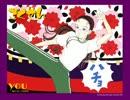 【音泉版】週刊!アニたま土曜日 2007/04/21