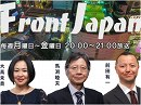 【Front Japan 桜】馬渕睦夫:報道の自由度ランキング/大高未貴:何だったの?日韓合意/前田有一:日本より良い国なんてあるの?[桜H28/4/25]
