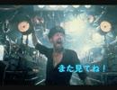 「はれかぜ」vs「U-96」【はいふりMAD】