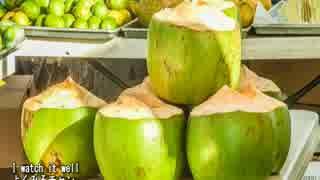 【これ食べたい】 ハワイの市場 / Market in Hawaii