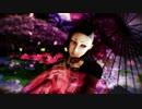 【MMD喰種】ウタさんの螺鈿の骨