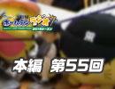 第98位:【第55回】れい&ゆいの文化放送ホームランラジオ!