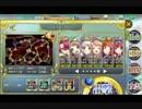 政剣マニフェスティア 通常戦挙区T2-A ヒャッキ・ヤトー 防衛戦