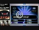 【実況】クイズ♂ミリオネアpart4