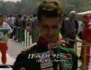F1 1993 Italian GP 01