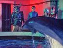 巨獣特捜ジャスピオン 第19話「呪いの海底人が笑う イルカの海SOS!」