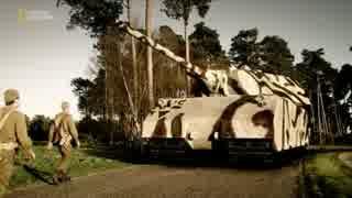 超重戦車と巨大兵器