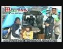 【熊本地震】ミヤネ屋が少女2人を雨の中に追い払う(引用)