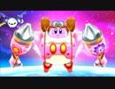 【ネタバレ注意】3DS 星のカービィ ロボボプラネット【プレイ動画集】