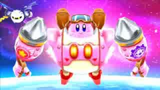 【ネタバレ注意】3DS 星のカービィ ロボボ