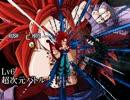 【MUGEN】超サイヤ人4ベジット(β版) vs エルクゥ