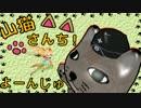 【WoT】山猫さんち! よーんじゅ【ゆっくり実況】